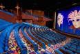 Imagen del Teatro del barco Norwegian Gem